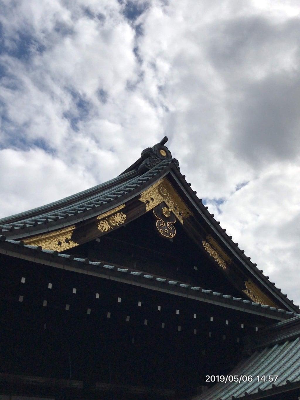 靖国神社の建物その他