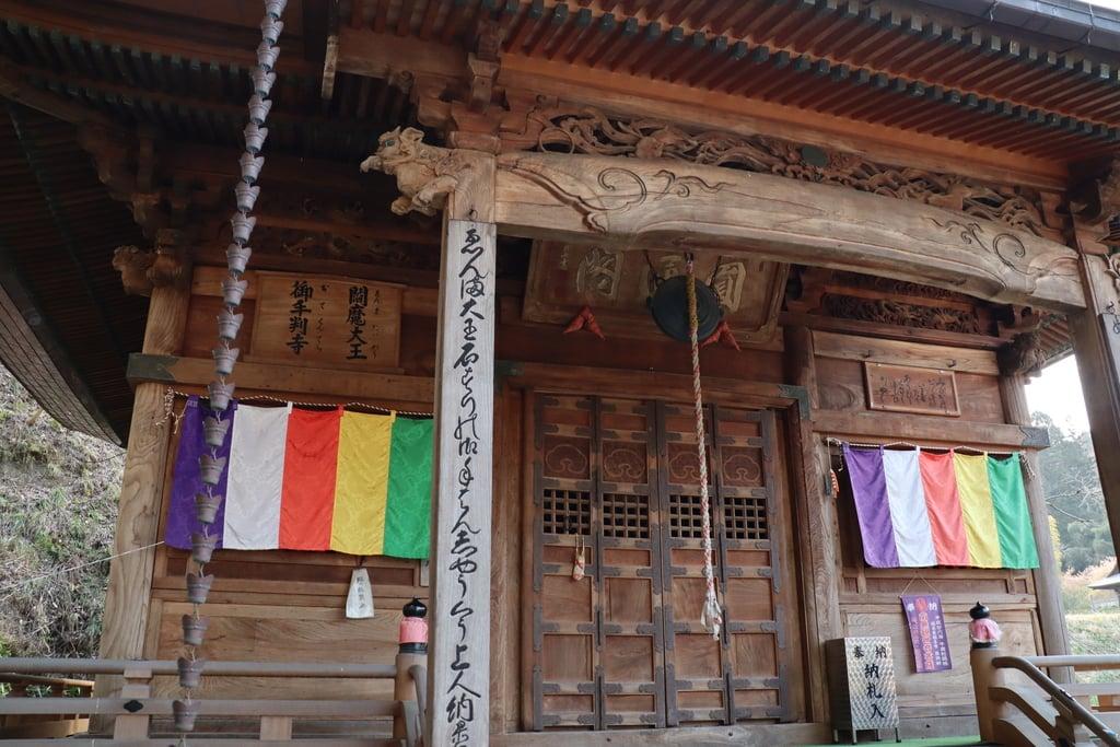 久昌寺の本殿