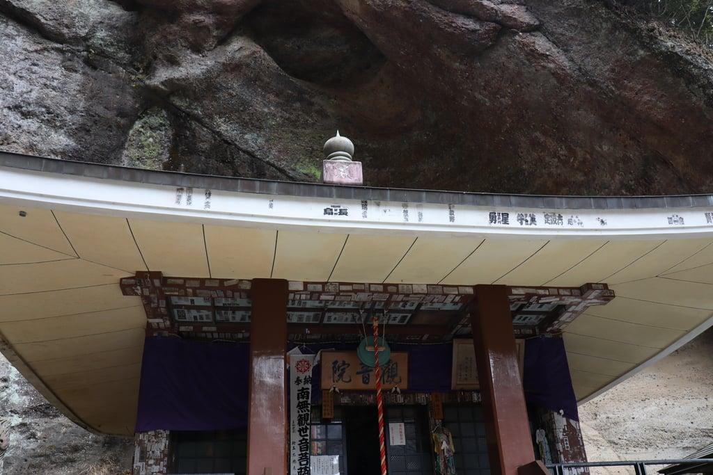 鷲窟山観音院の本殿