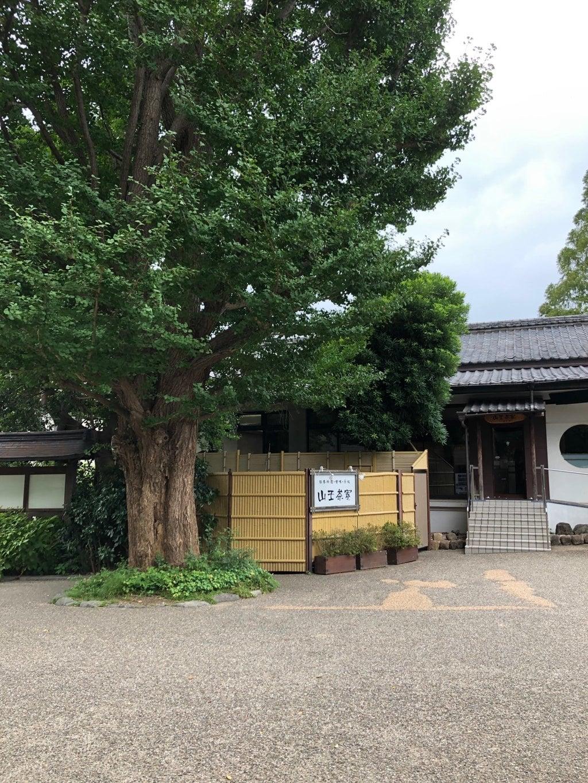 日枝神社の食事