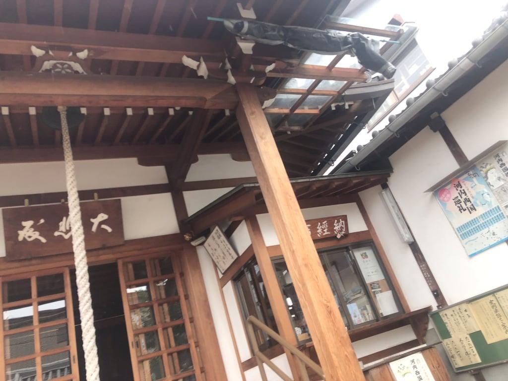 大林寺の建物その他