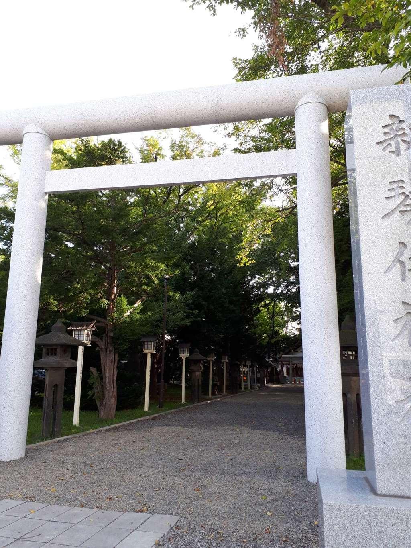 新琴似神社の鳥居