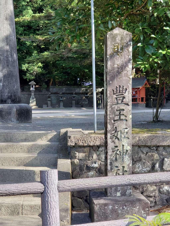豊玉姫神社の建物その他