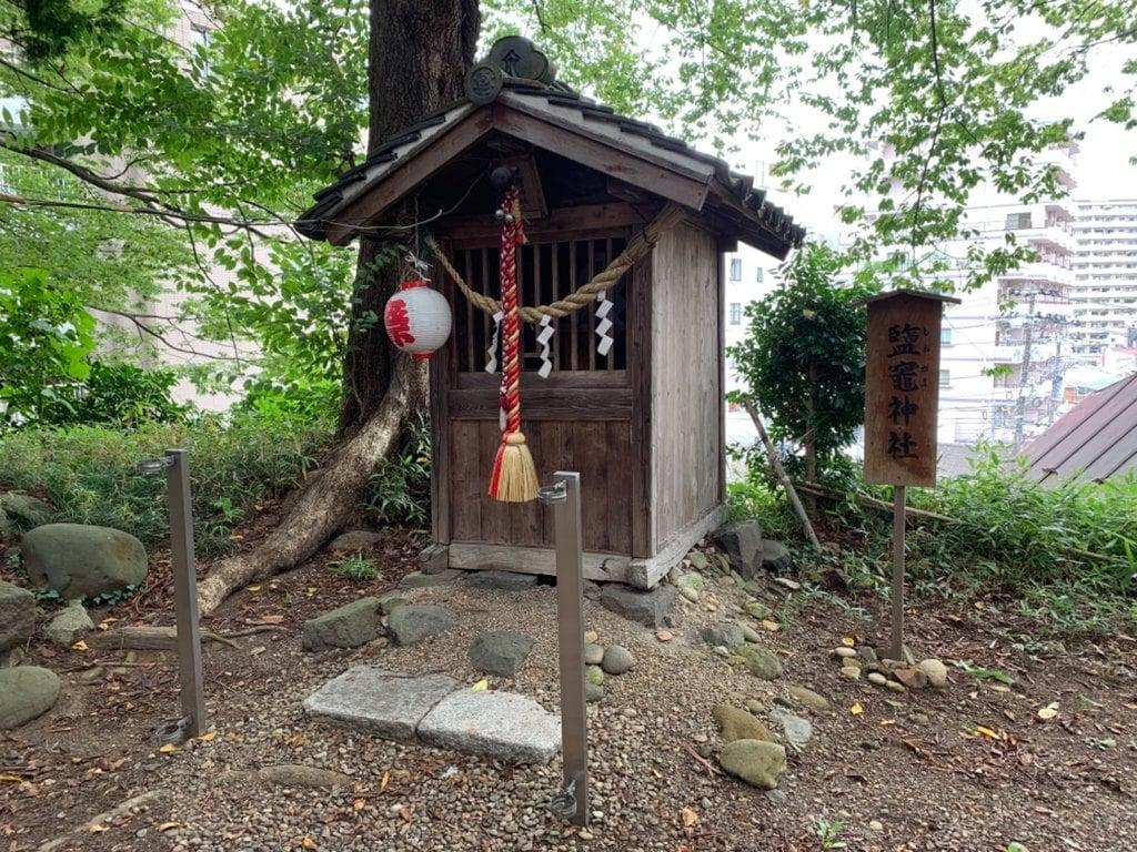 鹿島神社の末社