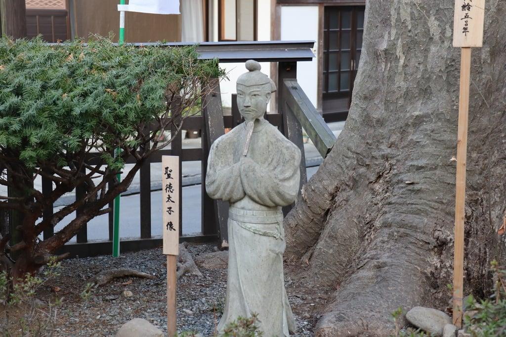 長岳山 今宮坊の像
