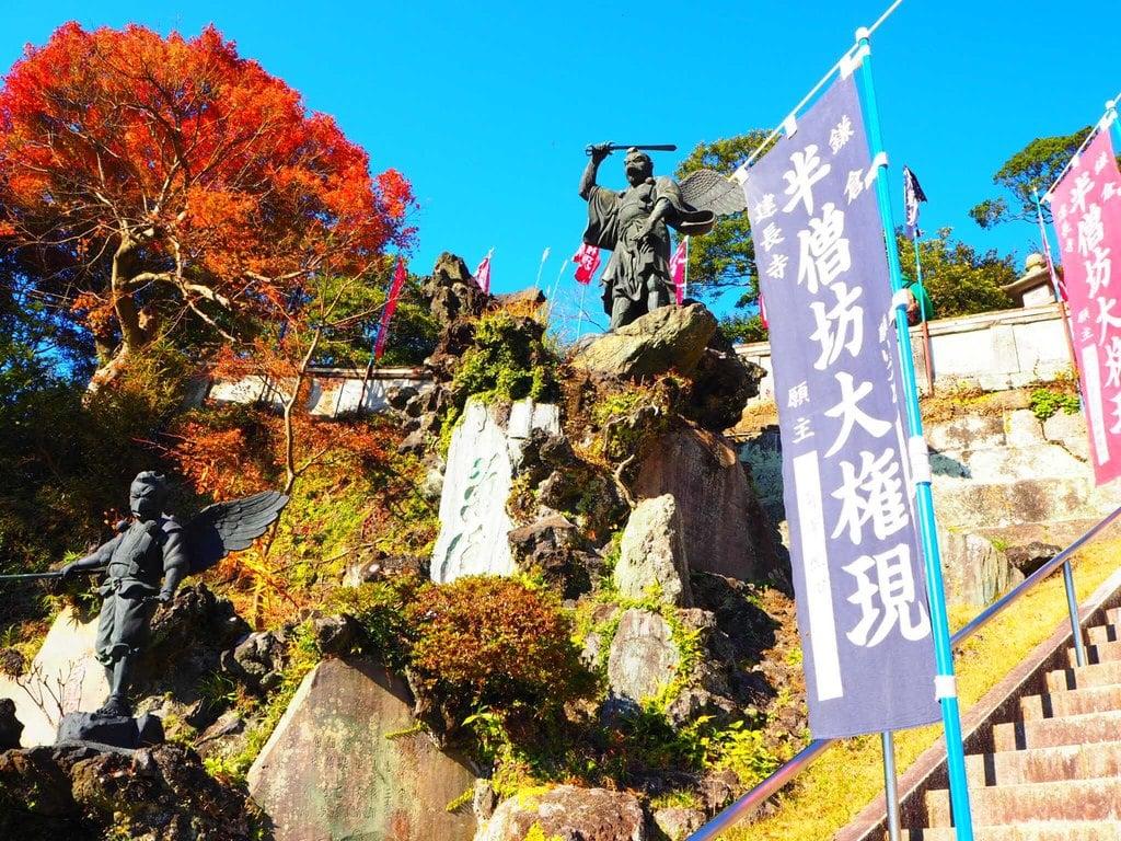 建長寺(神奈川県)
