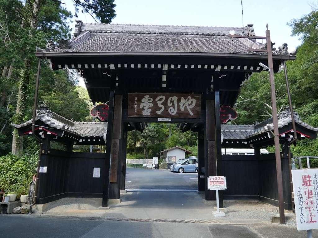 方廣寺の山門