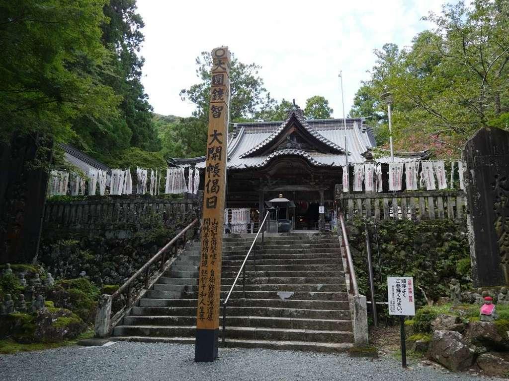 方廣寺の本殿