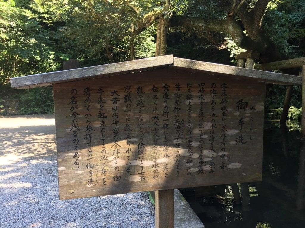 鹿島神宮の歴史