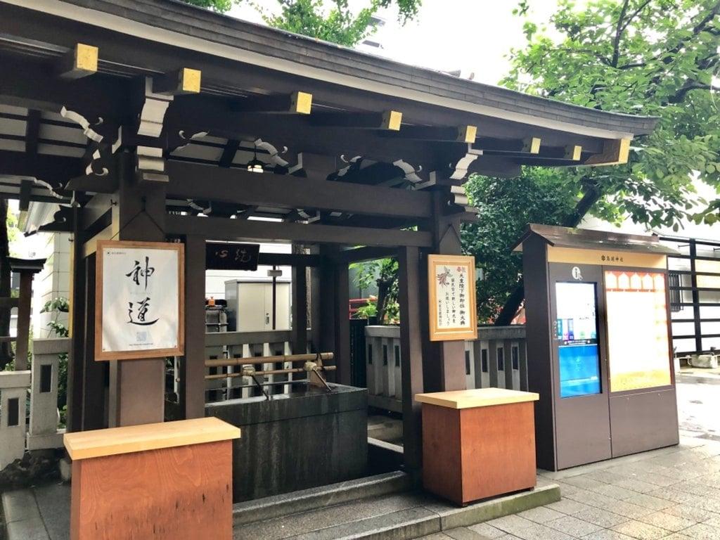 鳥越神社の手水