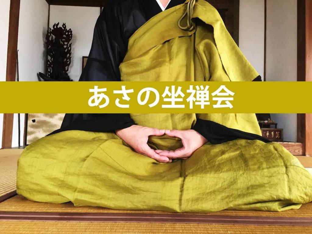正寿寺の建物その他