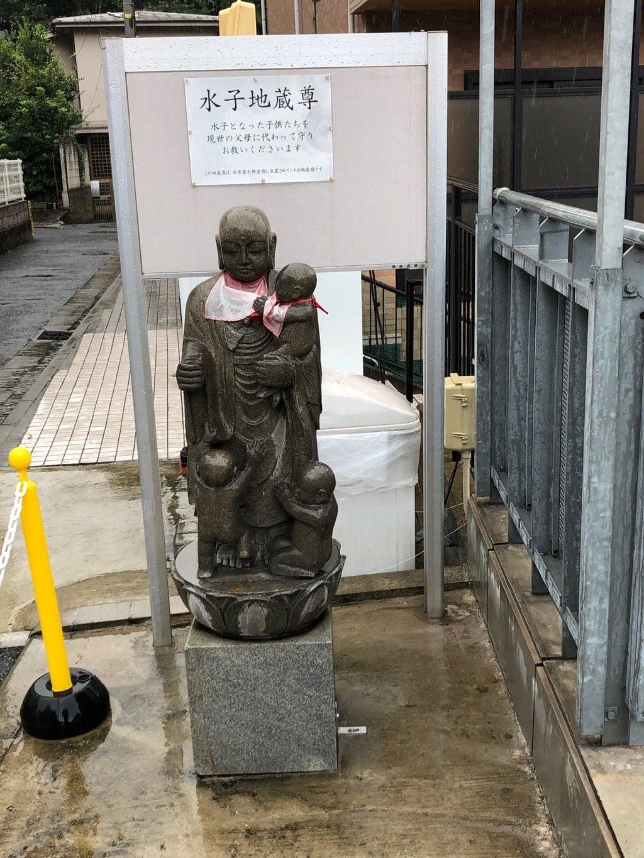 横浜成田山延命院(成田山横浜別院)の地蔵