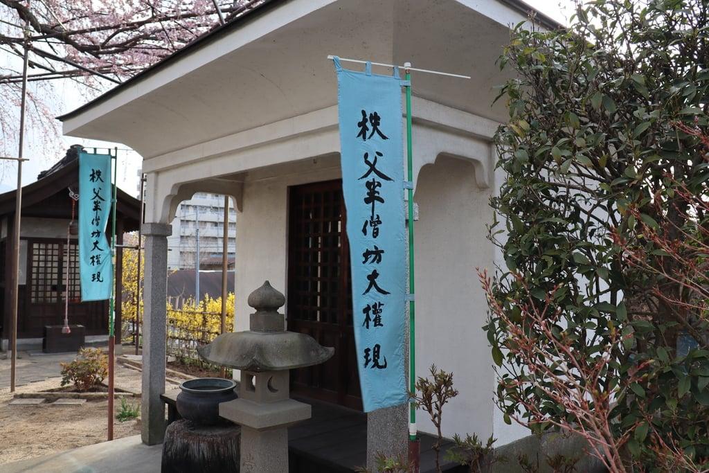 少林寺の建物その他