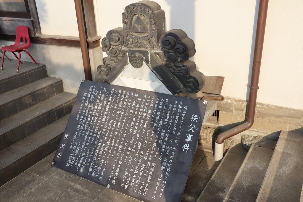 少林寺の歴史