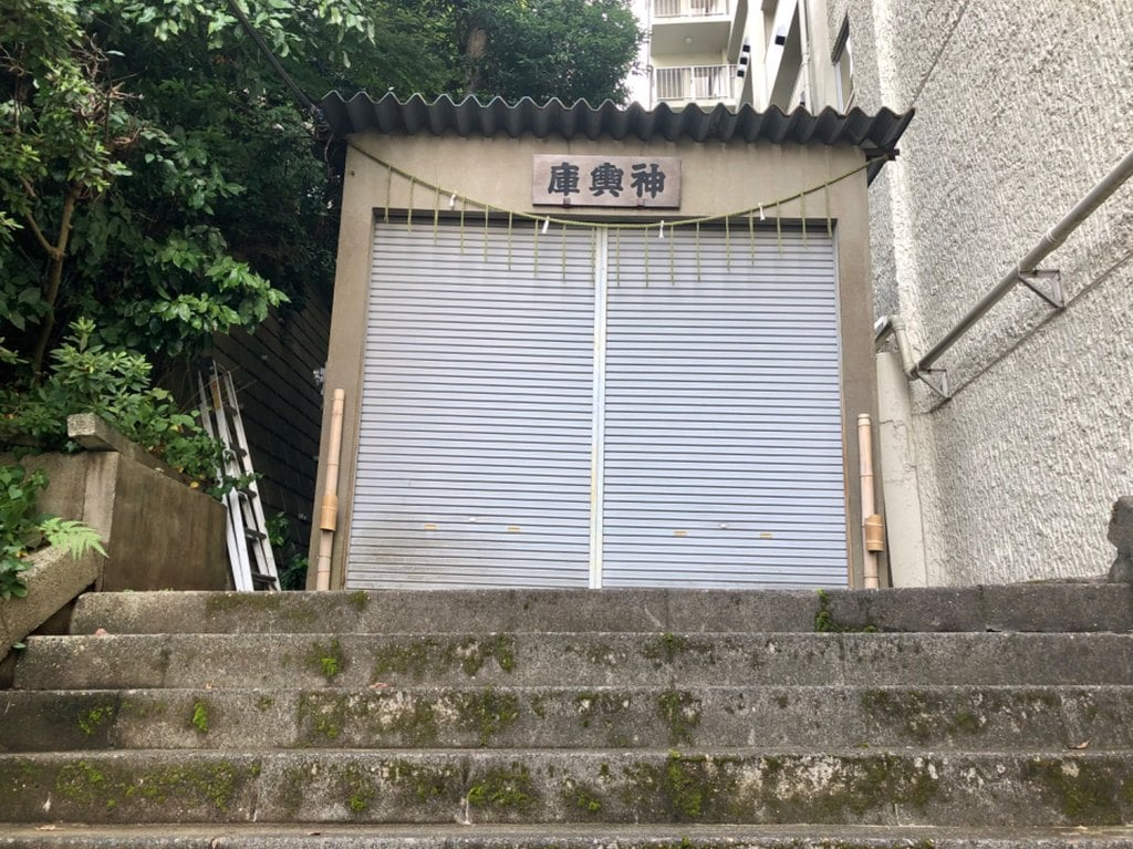 國府神社の建物その他
