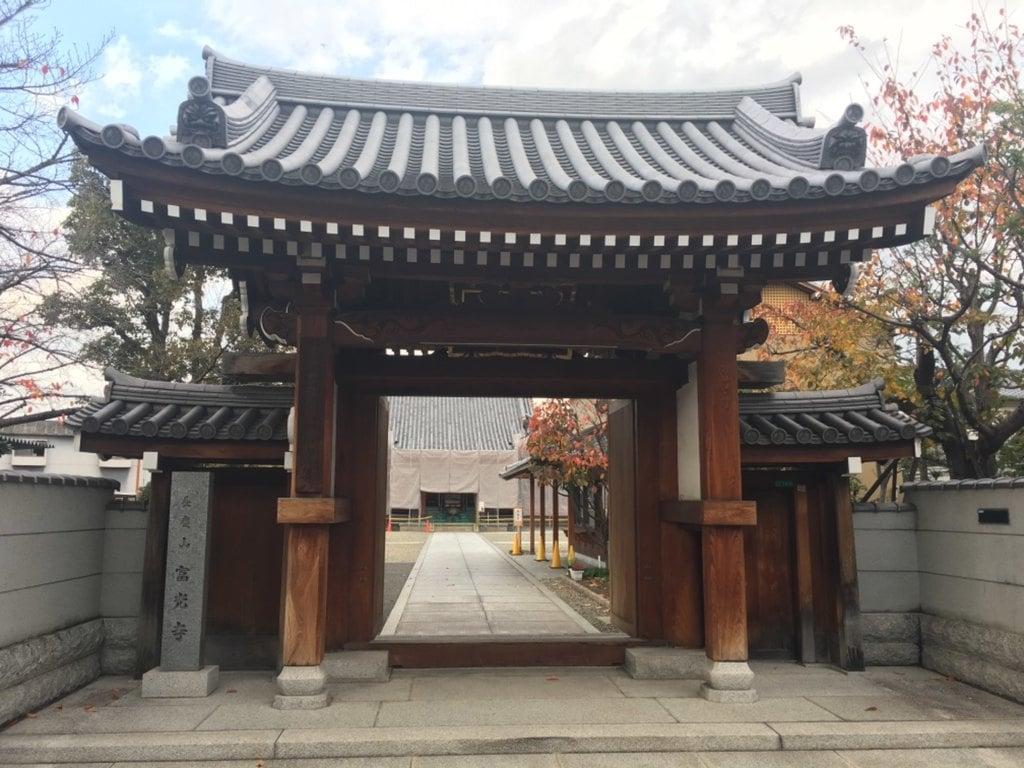 富光寺の山門