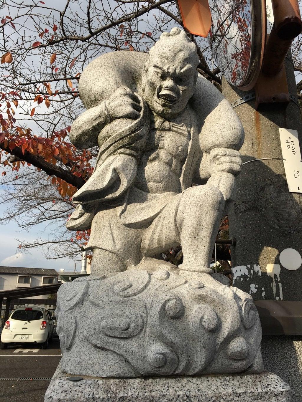 富光寺の像