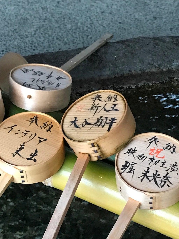 金神社の手水