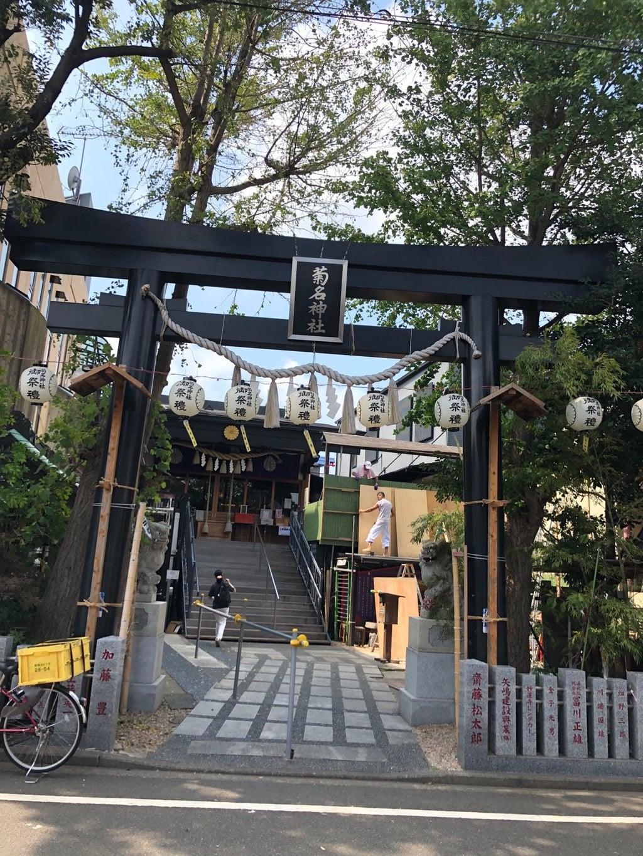 菊名神社の鳥居