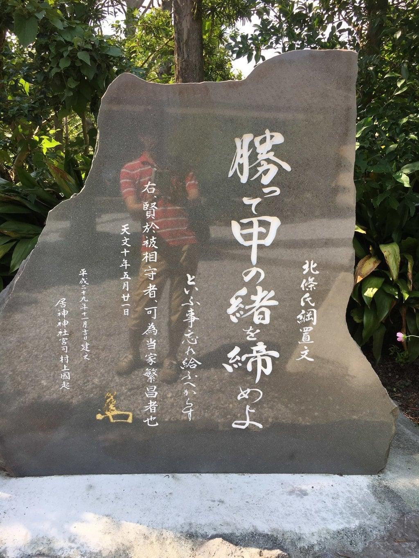 居神神社の建物その他