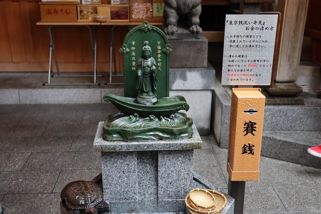 小網神社の末社