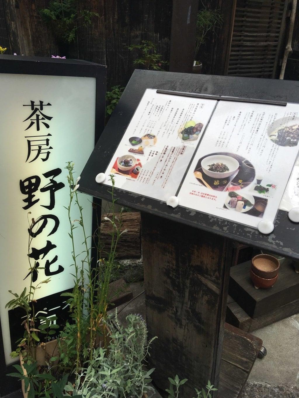 朝日稲荷神社の食事