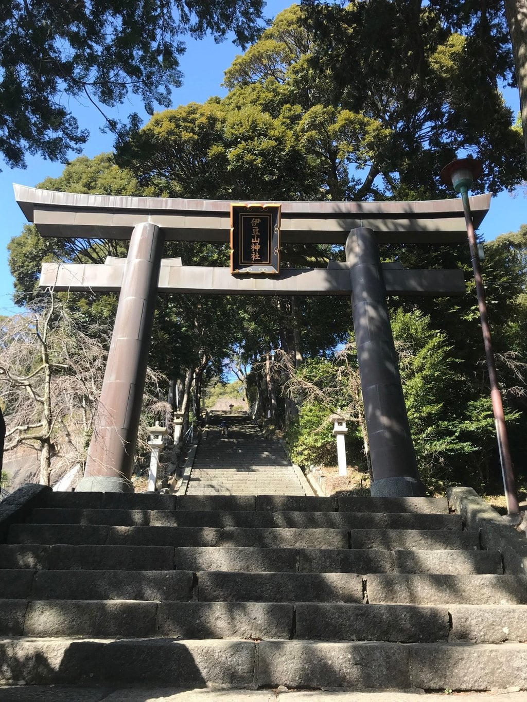 伊豆山神社の鳥居