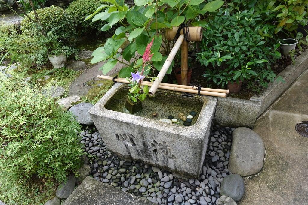 宝蔵寺の手水