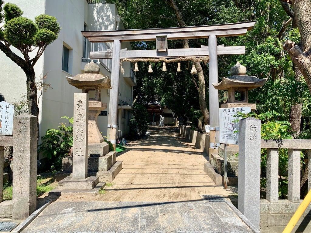 蔵人素盞嗚神社の鳥居