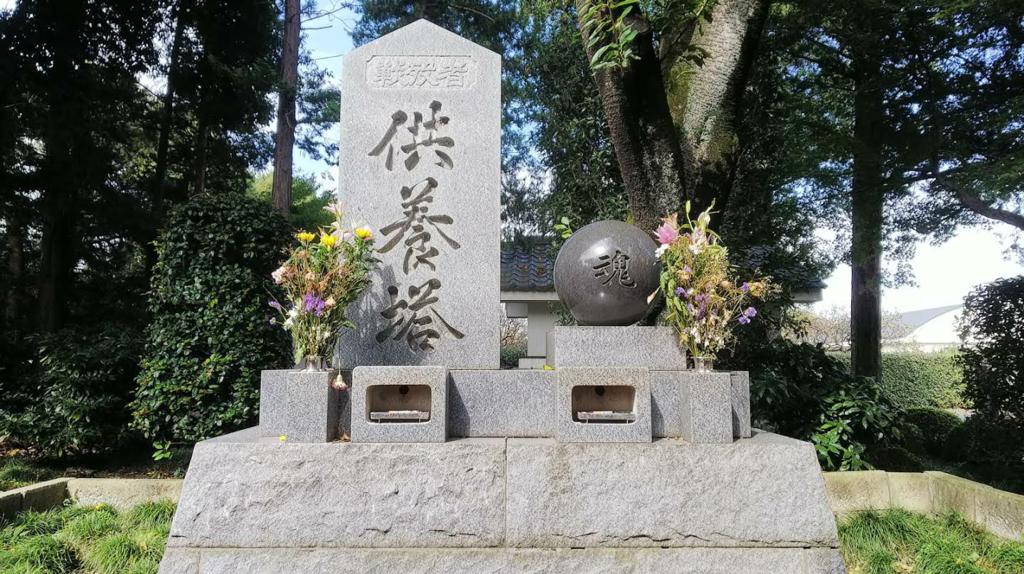 泉蔵院(東京都)