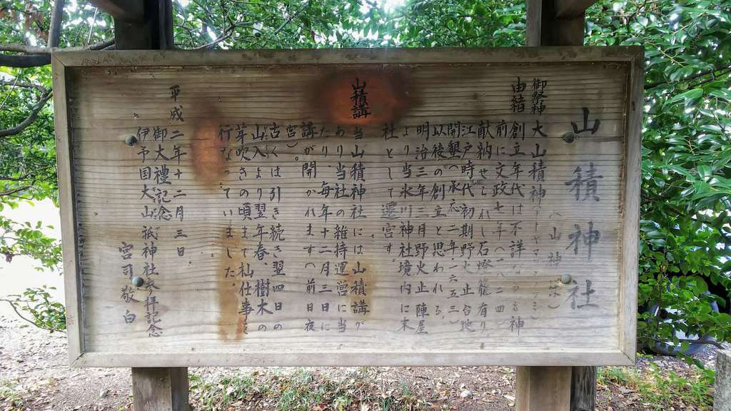 野火止氷川神社の歴史