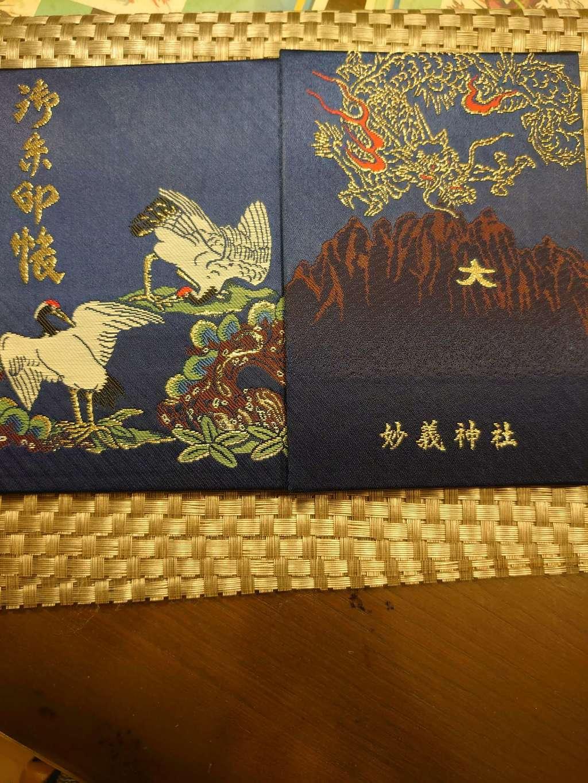 妙義神社(群馬県)