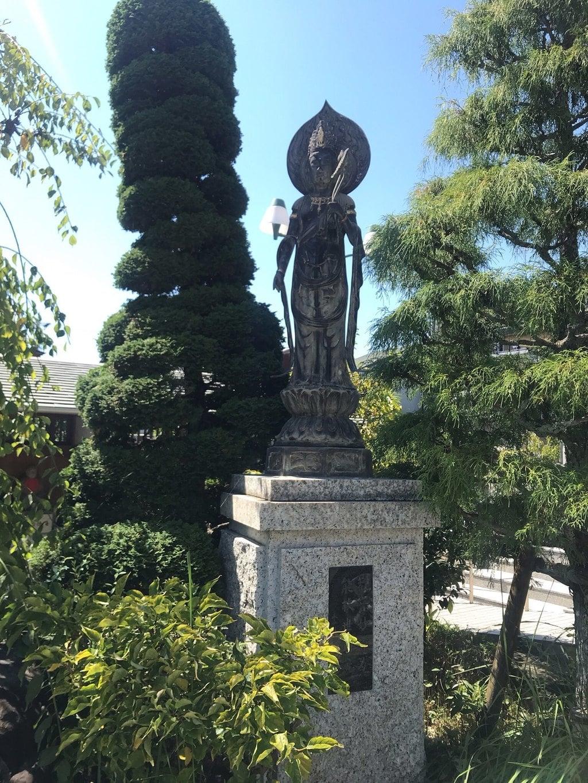 浄元寺(静岡県)