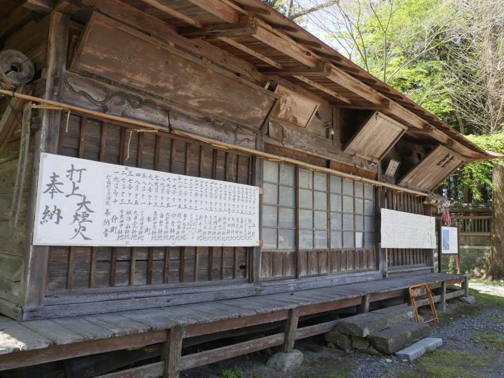 椋神社の建物その他