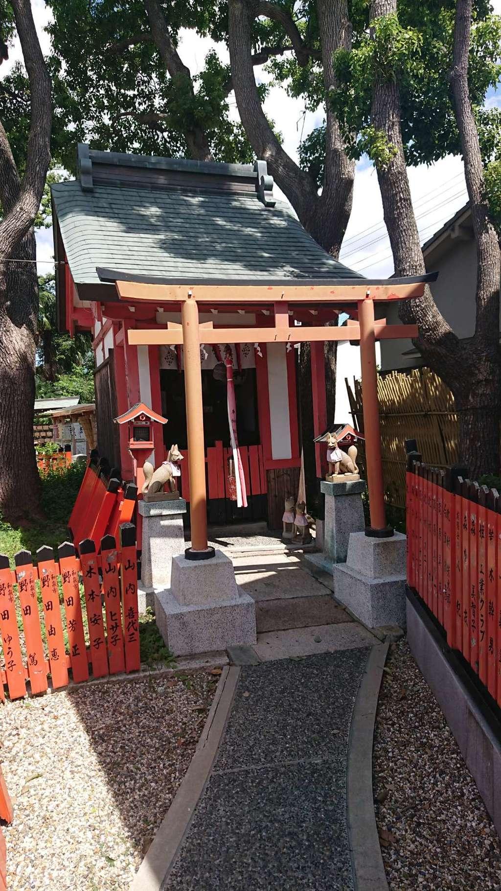 姫嶋神社の末社