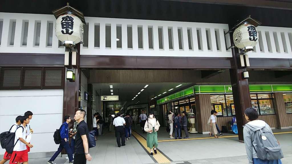 成田山新勝寺(千葉県)