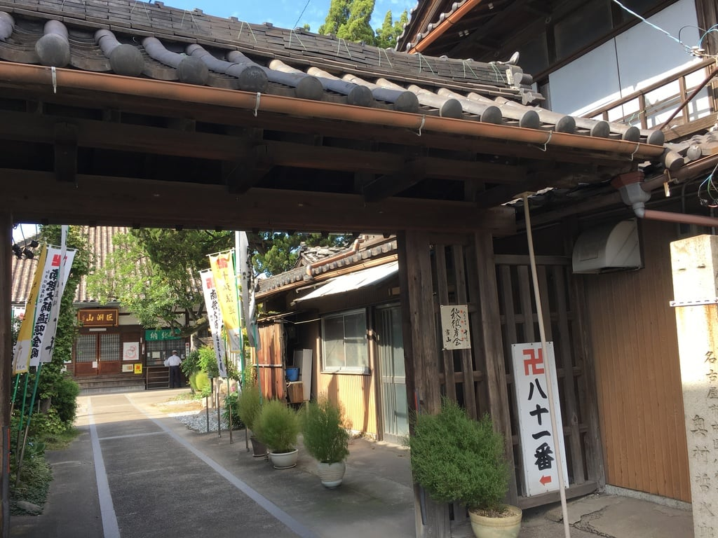 巨渕山 龍蔵寺(愛知県)