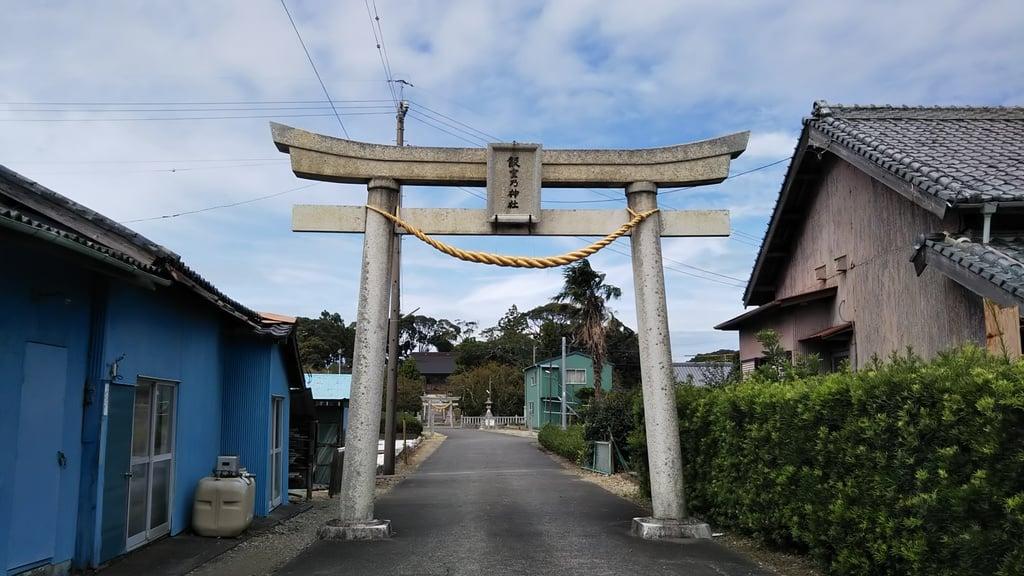 飯室乃神社(静岡県)