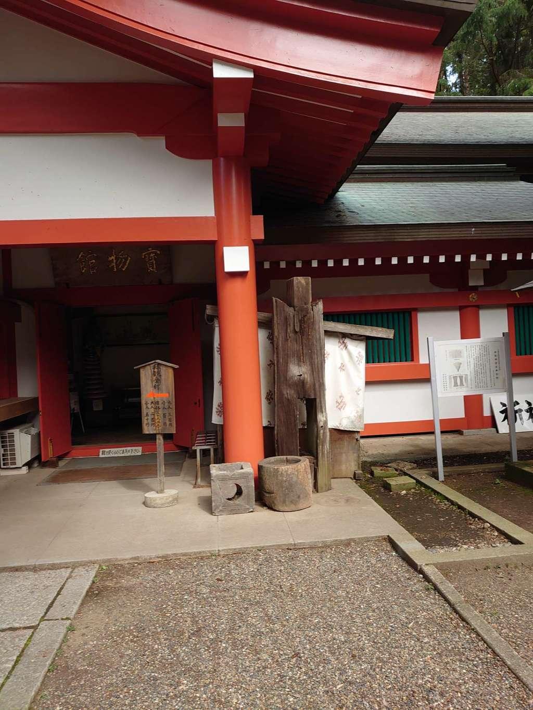 香取神宮の建物その他