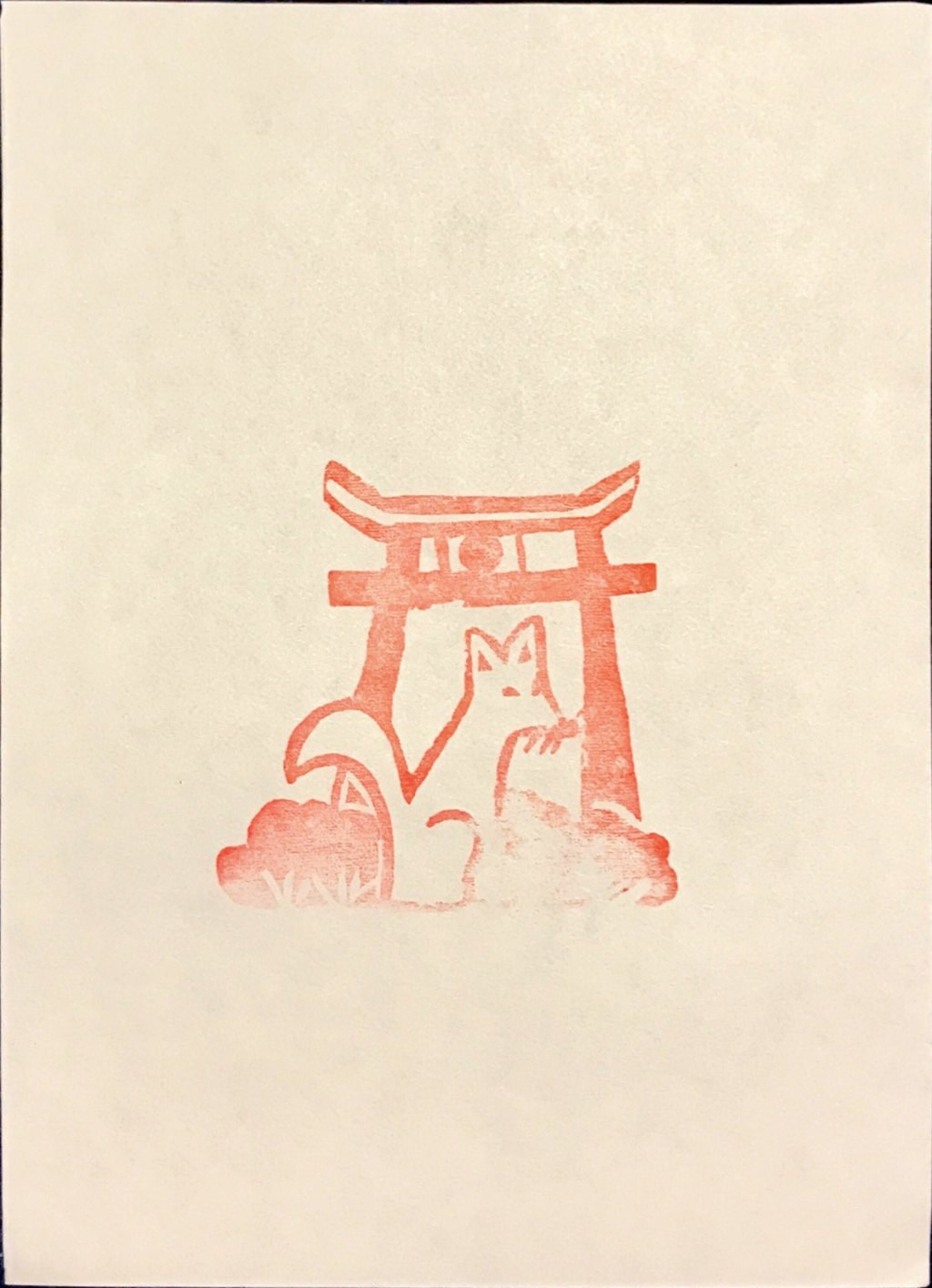 北谷稲荷神社の授与品その他