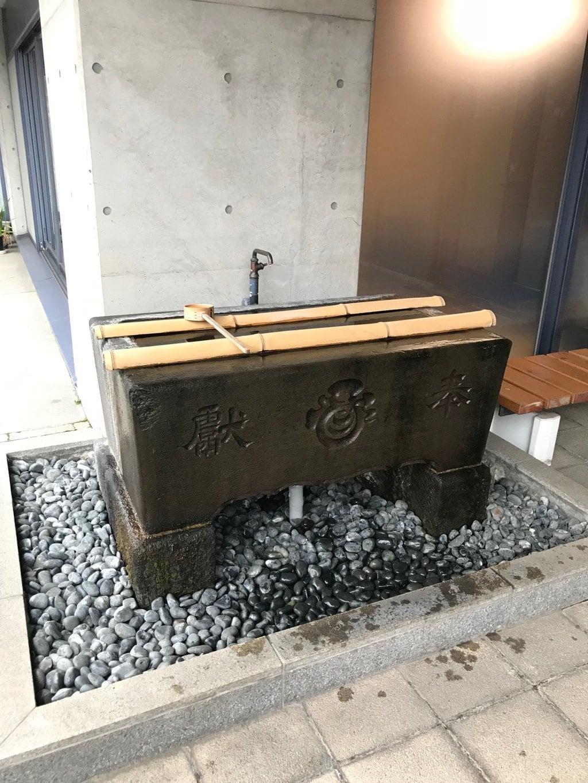 北谷稲荷神社の手水