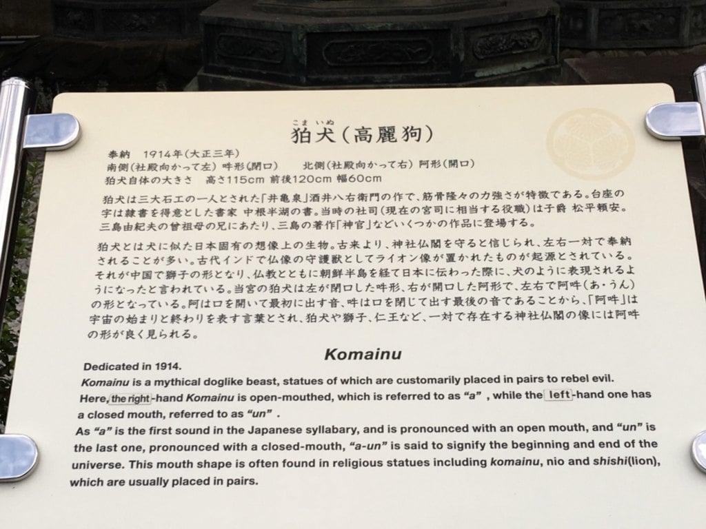 上野東照宮の歴史
