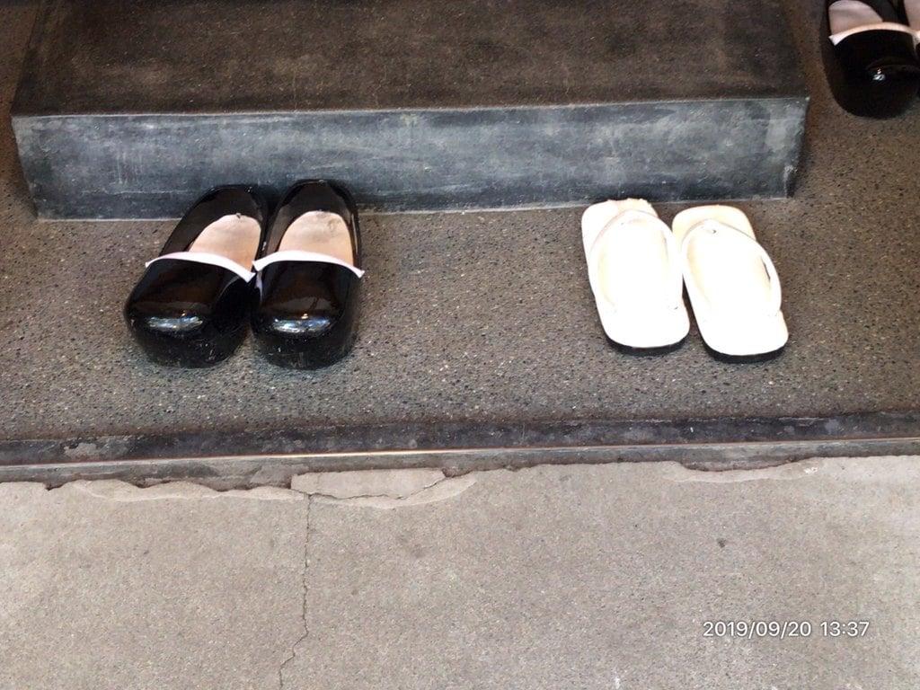 荏柄天神社(神奈川県)