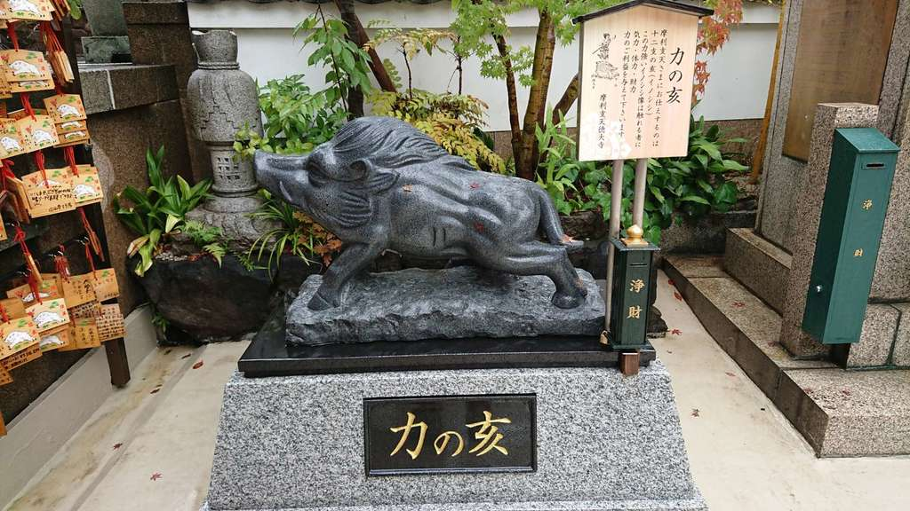 徳大寺(摩利支天)の狛犬