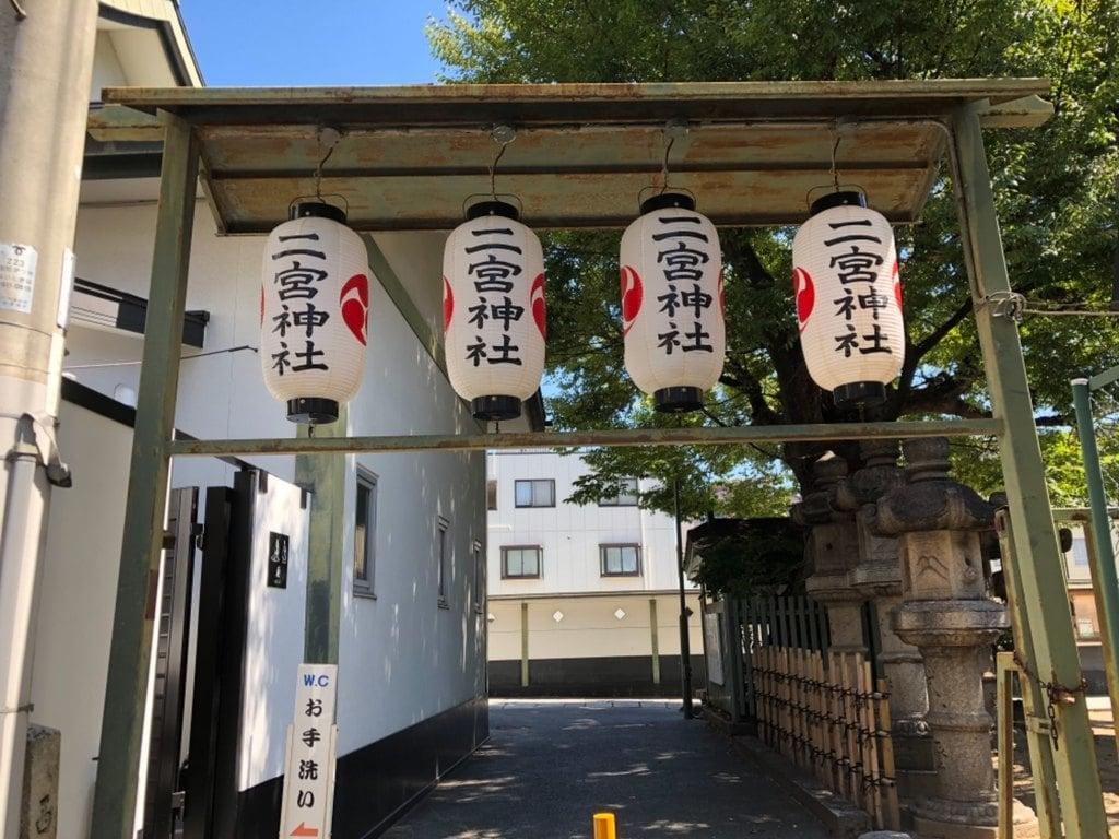 二宮神社(兵庫県)
