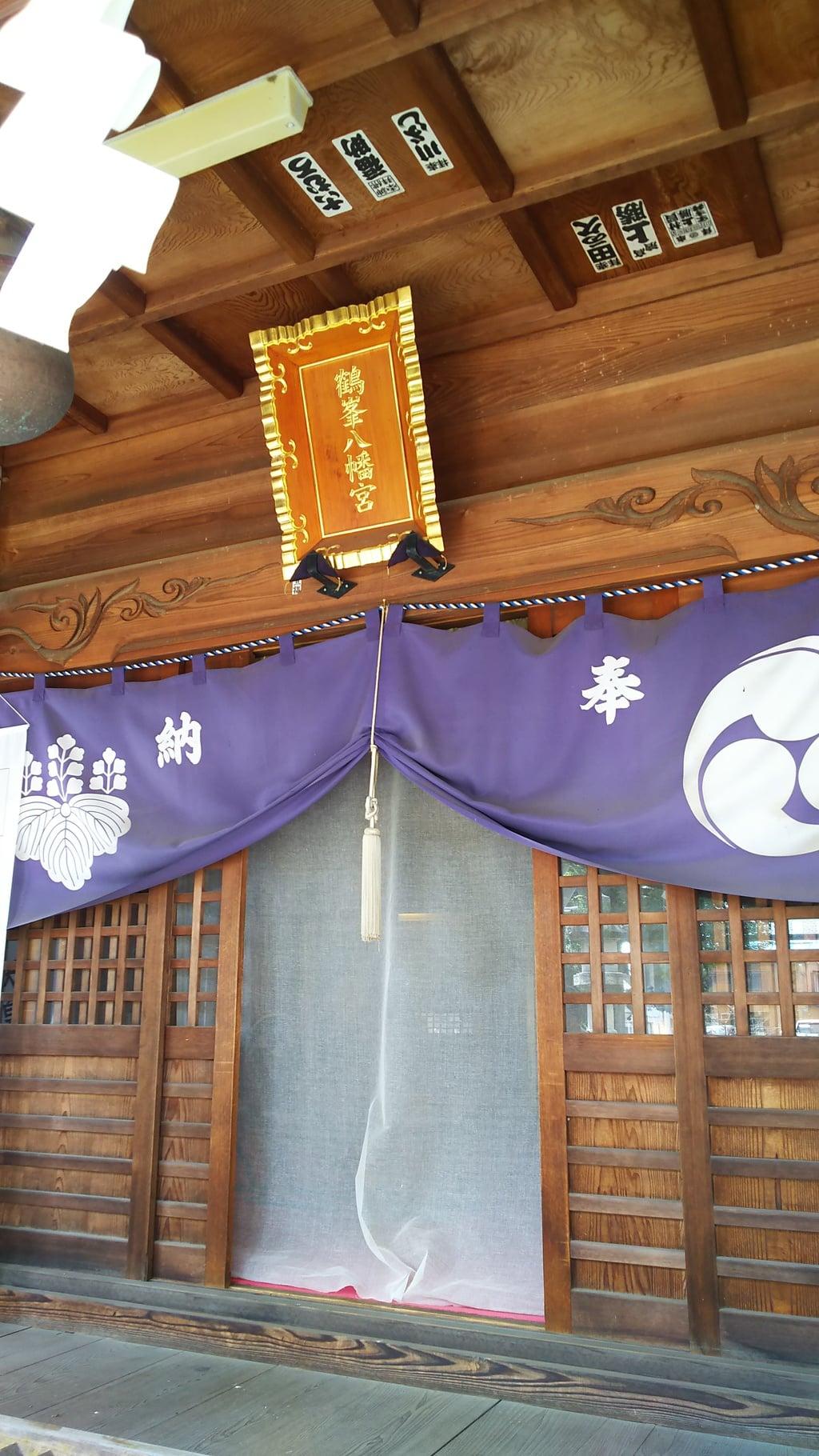 鶴峯八幡宮(茨城県)