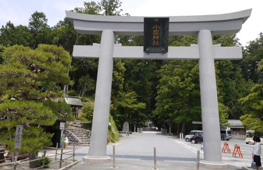 小國神社(静岡県)