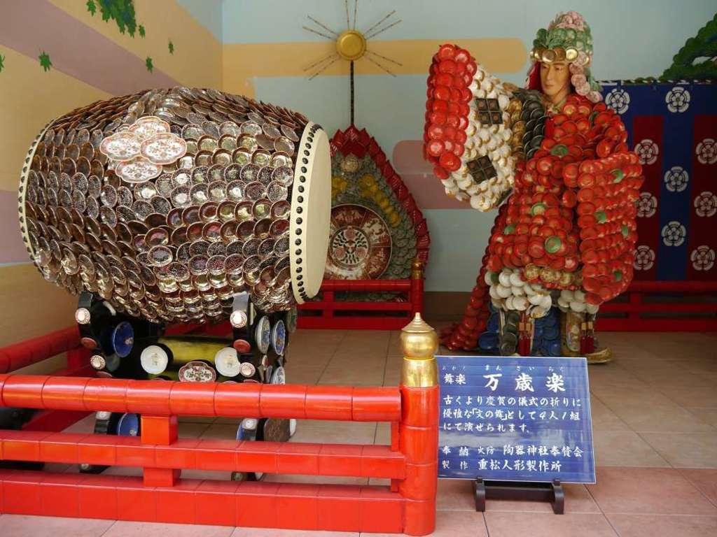 坐摩神社の芸術