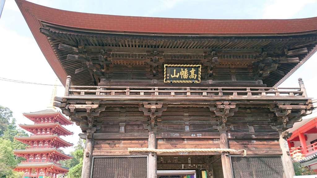 金剛寺(高幡不動尊)の山門
