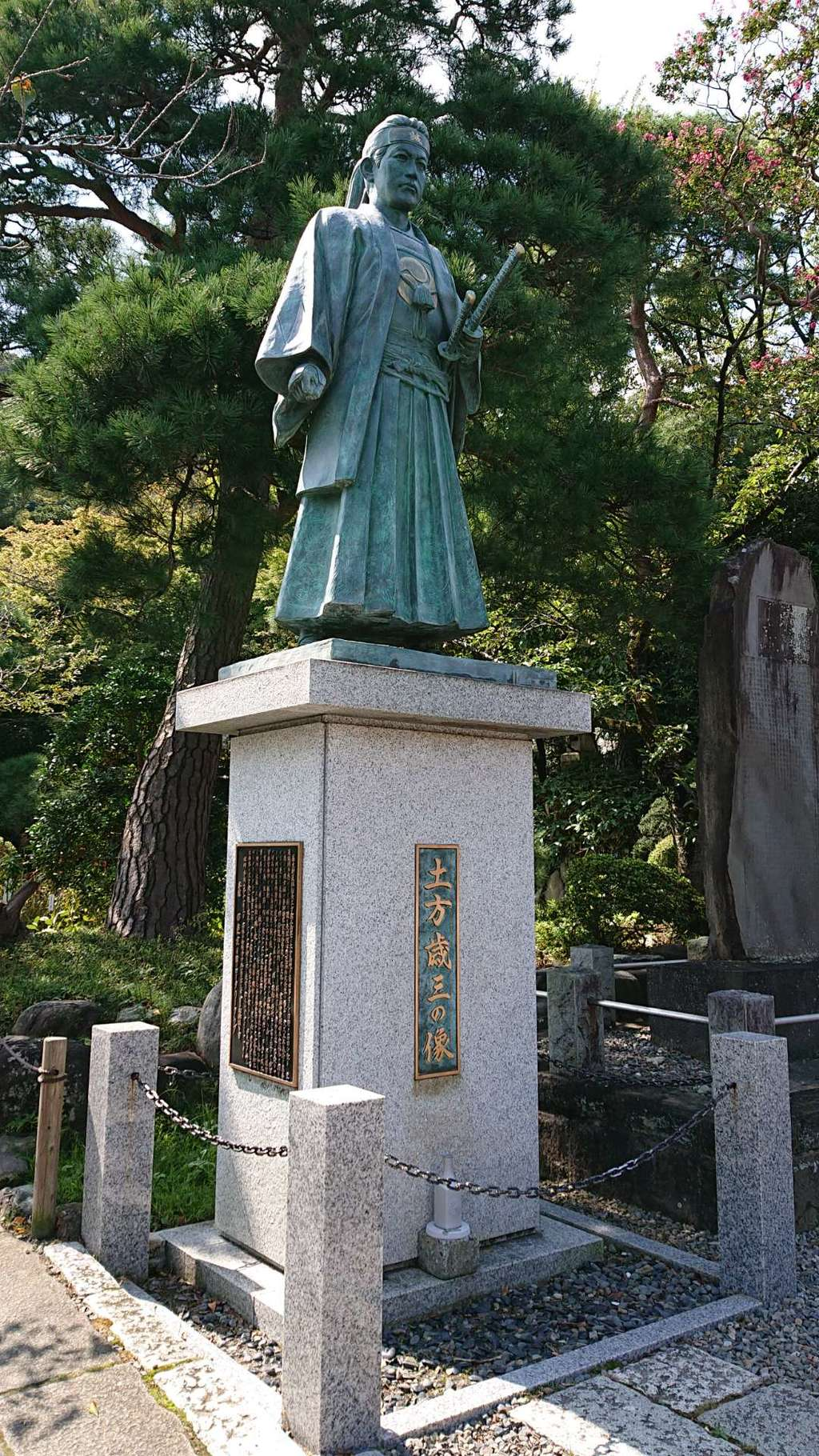 金剛寺(高幡不動尊)の像